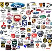 OTHER CAR BRAND
