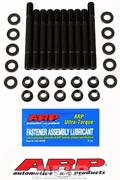 Acura B18A1/B1