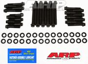 Buick V6 Dut/M&A aluminum head