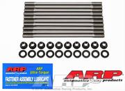 Lancia Delta Integrale 2.0L 16V