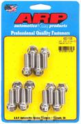Universal, drilled, 0.875˝ UHL, 12 pieces
