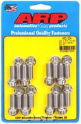 Universal, drilled, 0.750˝ UHL, 16 pieces