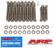 "Oldsmobile 350-455 7/15"" SS 12pt Head Bolt Kit"