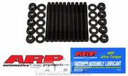 Toyota 4U-GSE 2.0L 4-cylinder