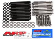 Chevrolet Big Block OEM SS hex, OUTER ROW ONLY Head Bolt Kit