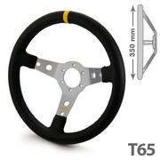 RRS Artificial Leather 350mm 65 3 Aluminium/Silver Dished Spokes Steering Wheel