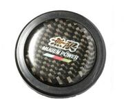 Universal Carbon Push Horn Button MUGEN