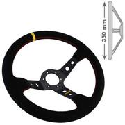 RRS Uni Race/Drift Dished Steering Wheel Rally - 350mm